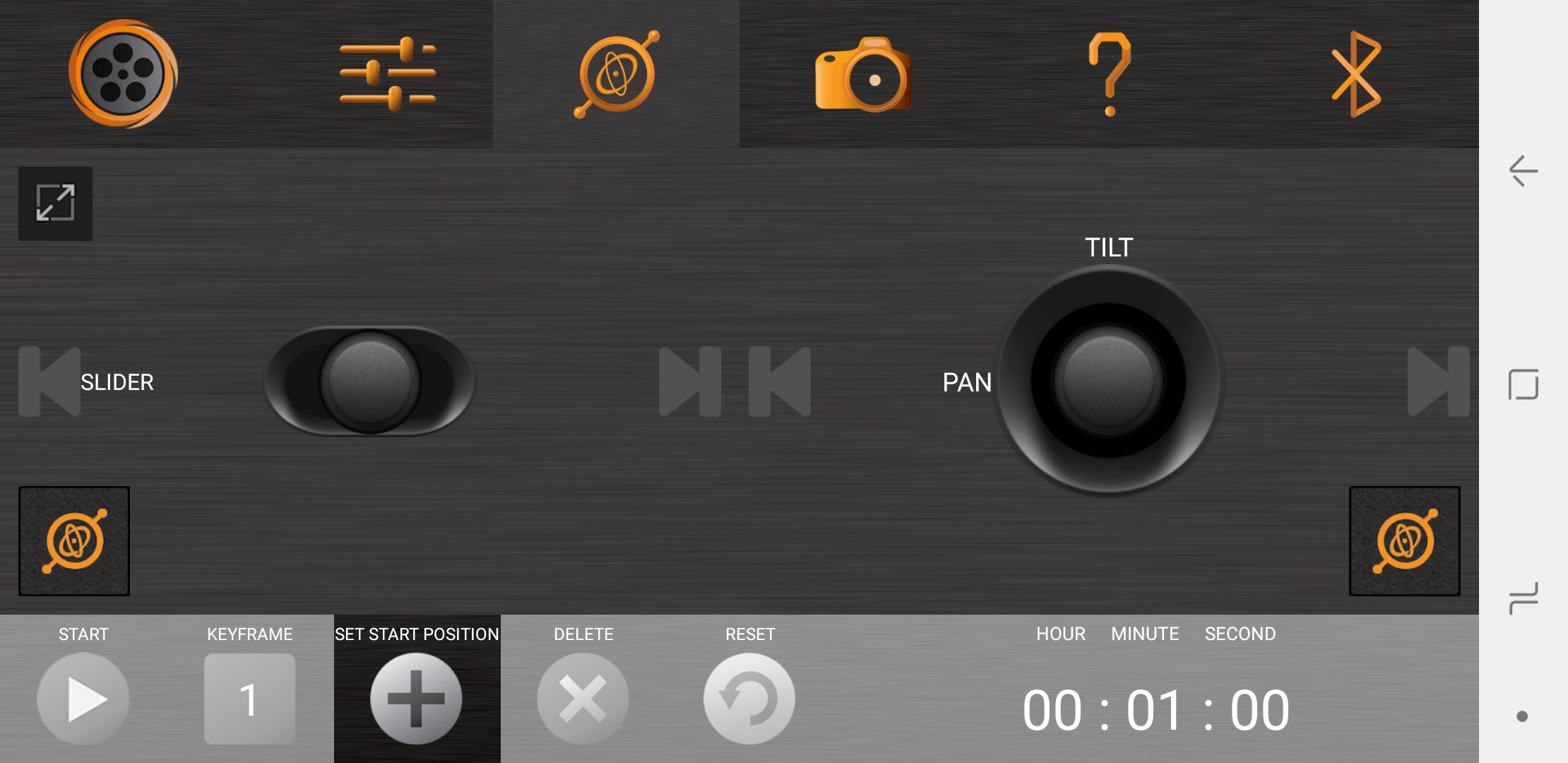 Cinetics Lynx App Slider Controls