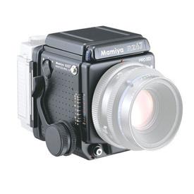 Mamiya RZ67 Pro II D Medium Format SLR
