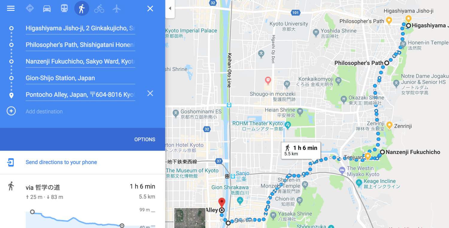 Google Map route Kyoto