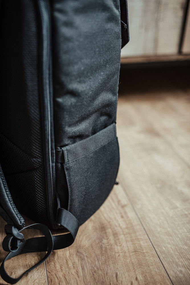 Backpack side pocket