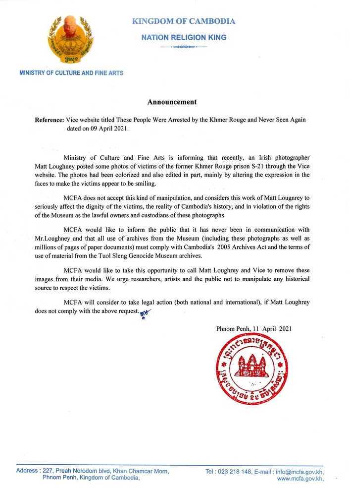 Cambodia Ministry of Culture statement