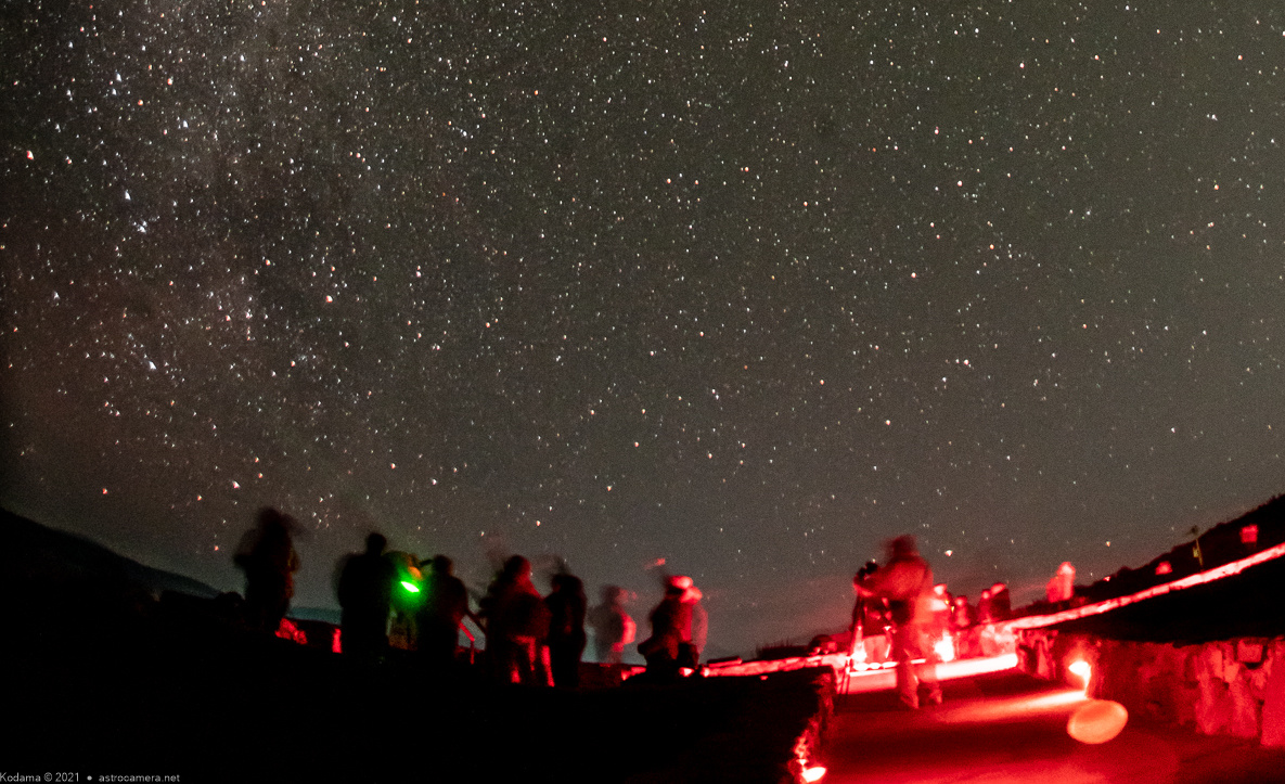 A Quest for the Dark Side and Better Astrophotography 13