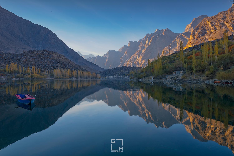 Reflection by Ghalib Hasnain