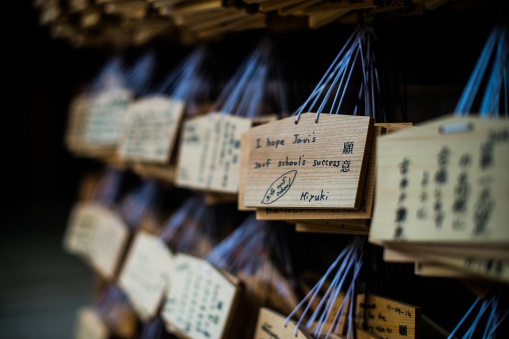 Temple in Harajuku, Japan by Kelby Sanders