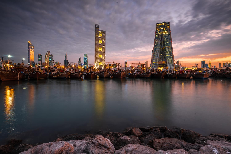 Kuwait past and present by Fahad alfahad