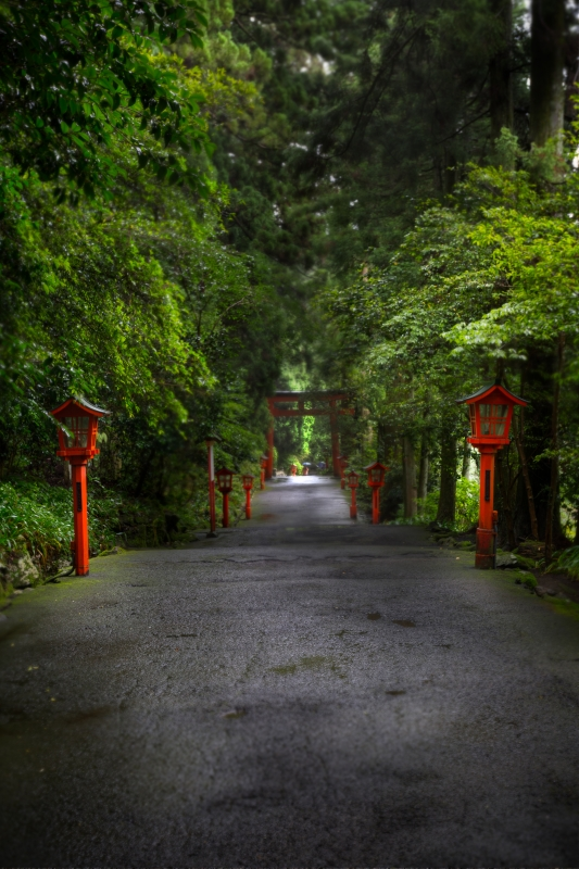 Hakone Japan by Heath Smith