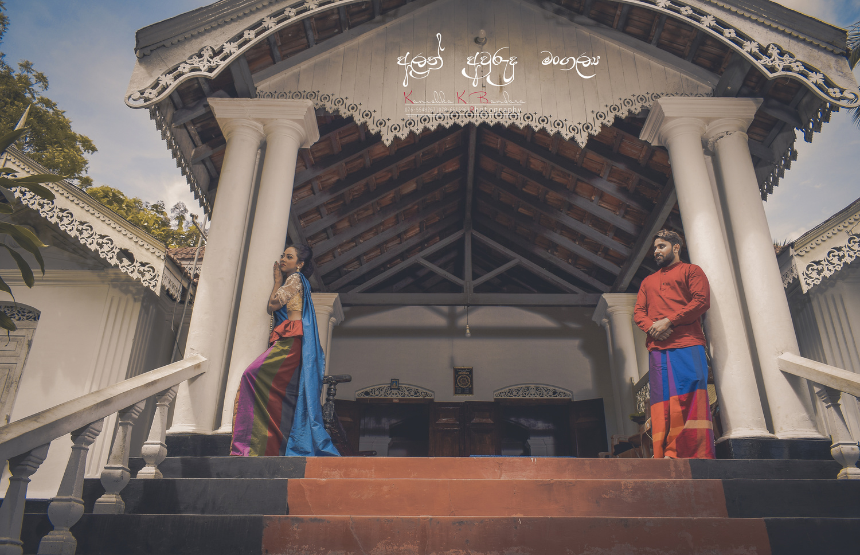Sri lankan New year festival by Kanishka K. Bandara