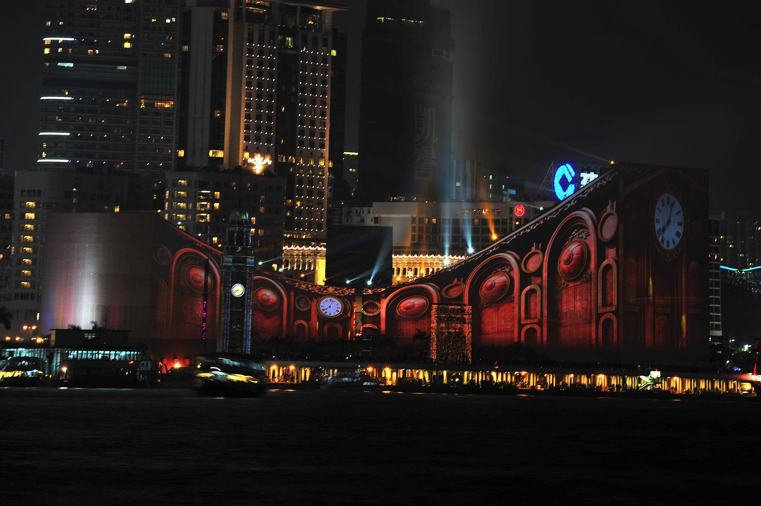 HK Cultural Centre at Night by Professor Une