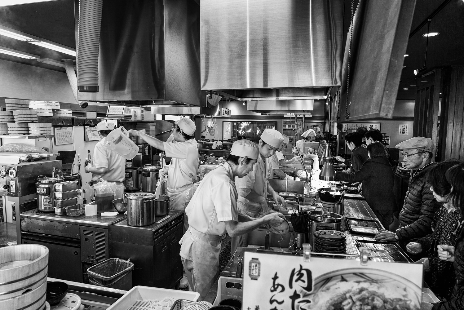Japanese noodle shop by Tatsuhiko Ito