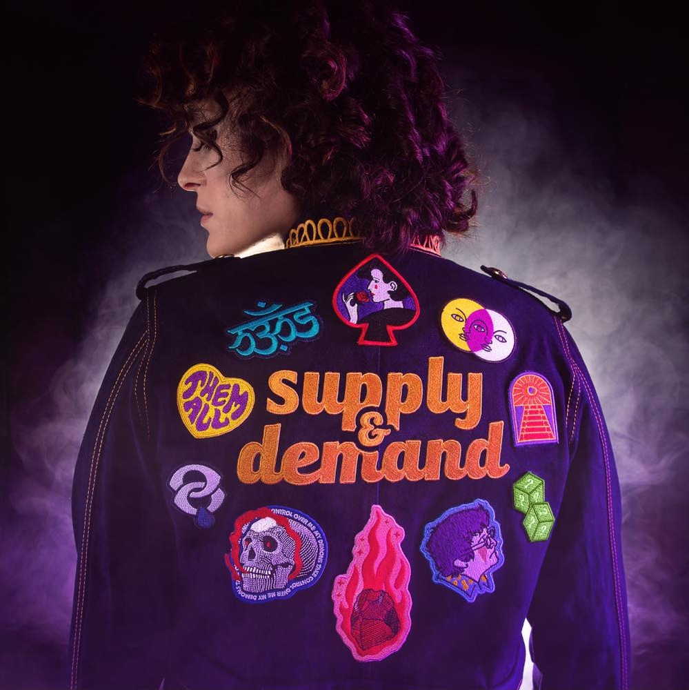 Supply and Demand Album Cover by Alon Levin