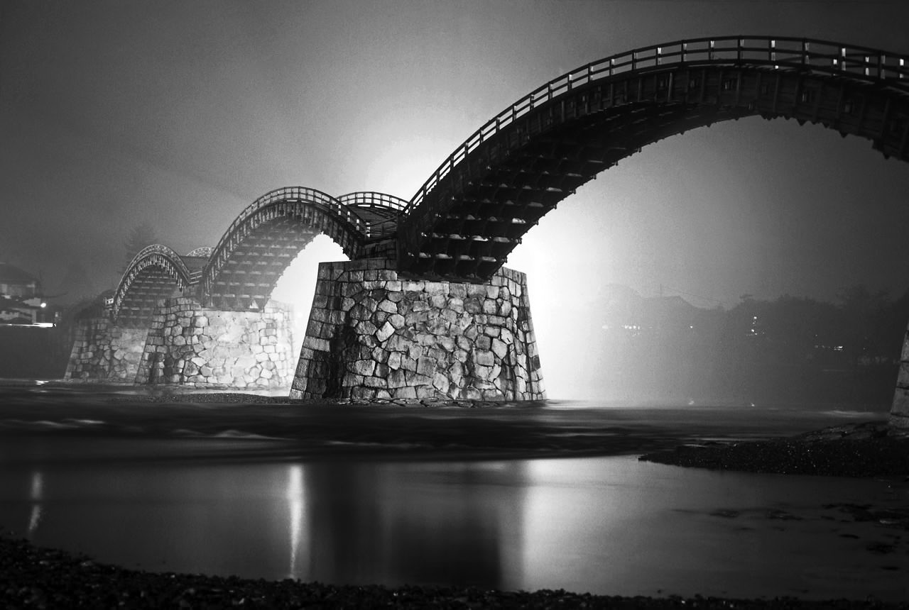 Kintai Eve by Don Marlow
