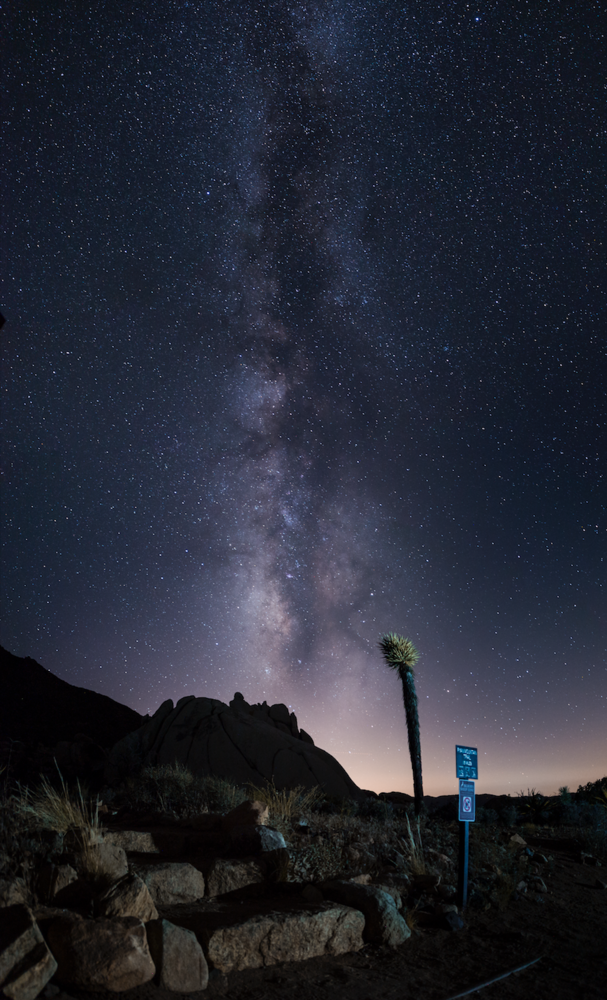 Vertical Panorama of the MIlky Way in JTNP by Chen Guo