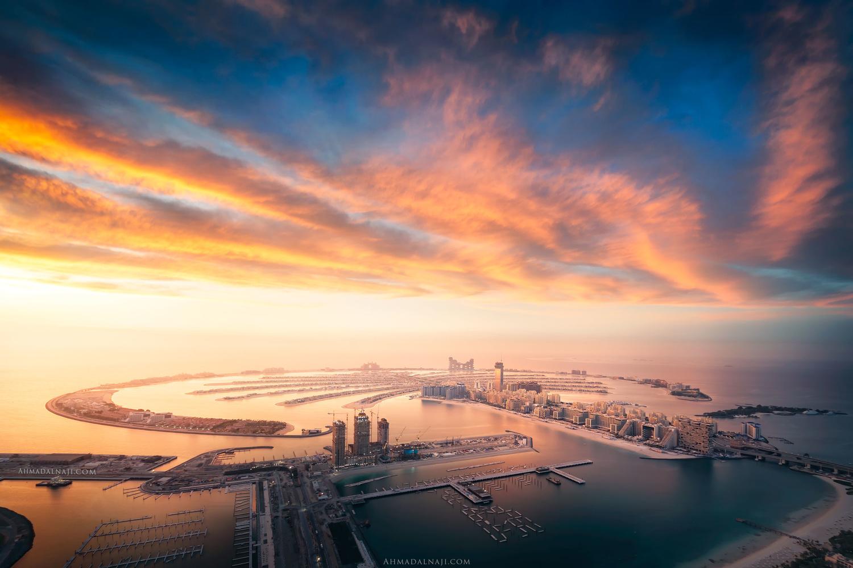 The 8th World Wonder by Ahmad Alnaji