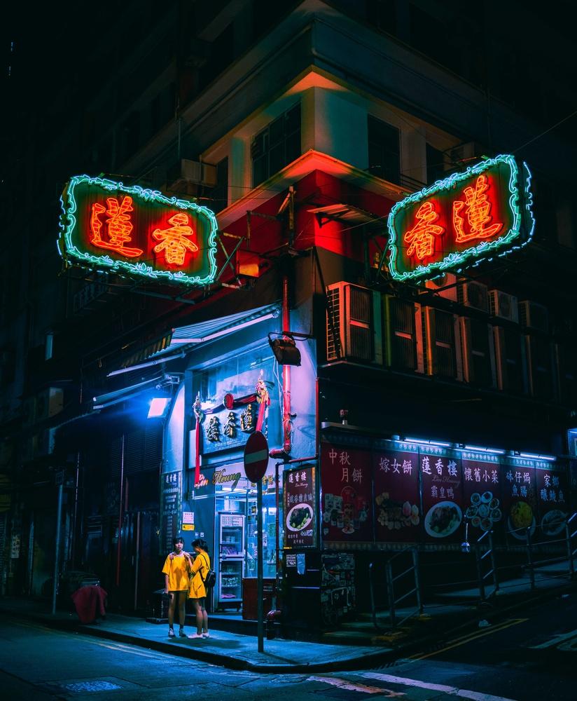 Hong Kong Neons by Steve Roe