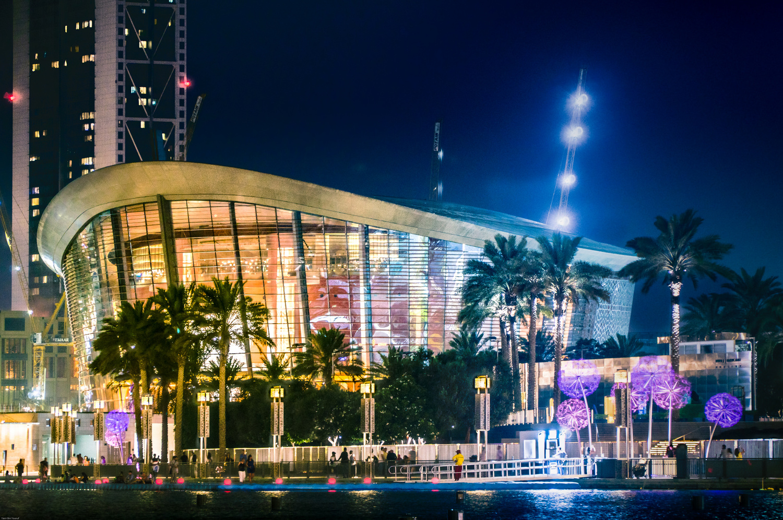 Dubai Opera at night by yasir bin yousuf