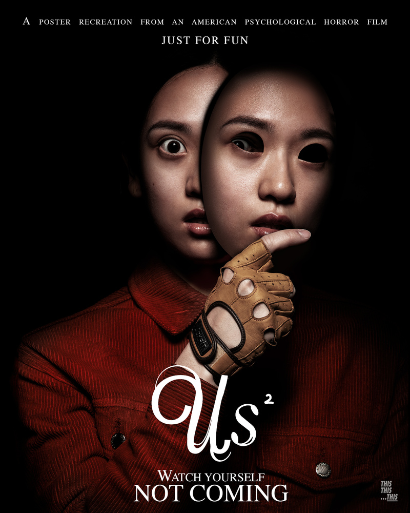 Movie Poster Recreation - Us by Klif Lin