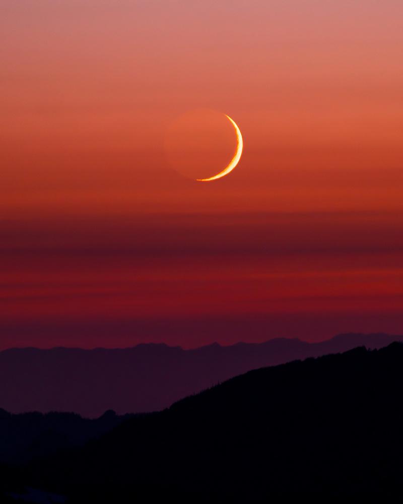Moon Slivers by Autumn Schrock