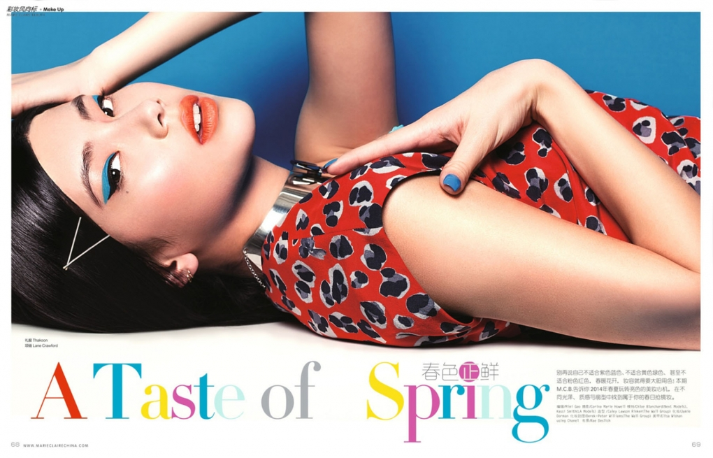 A Taste of Spring for Marie Claire by Corina Marie Howell