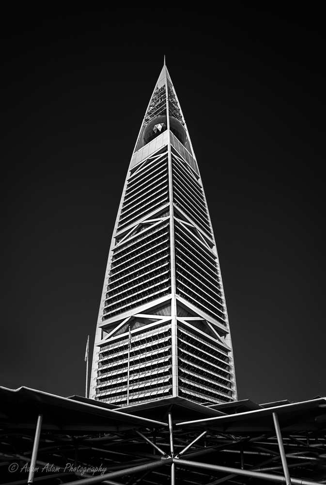 Al Faisaliah Tower by Adam Adam