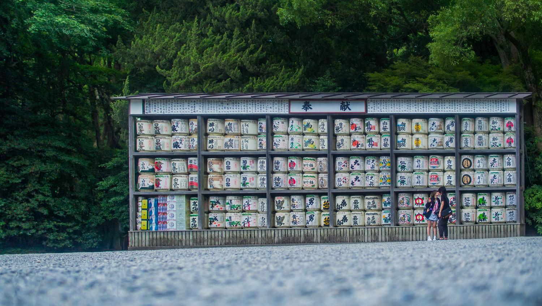 Kissing at the Sake Barrels by Kieron Ong