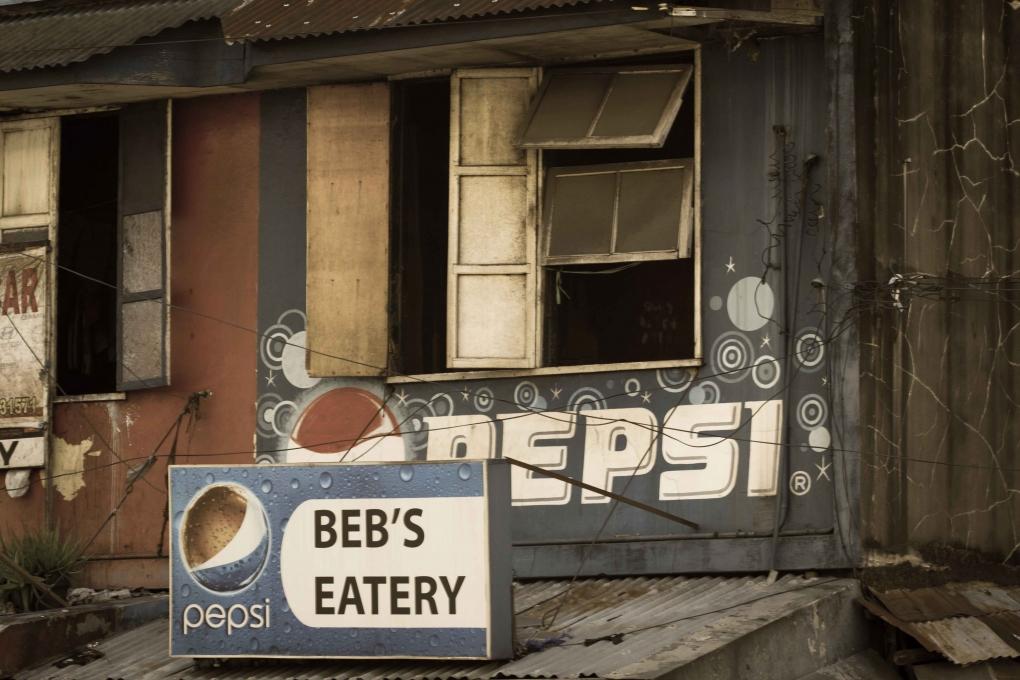 PEPSI Challenge by Ken Dunlop