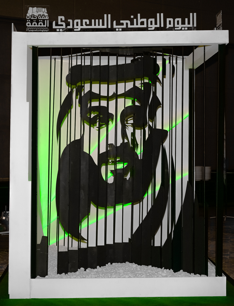 Mohammed bin Salman bin Abdulaziz Al Saud by YASSER MOHAMMAD