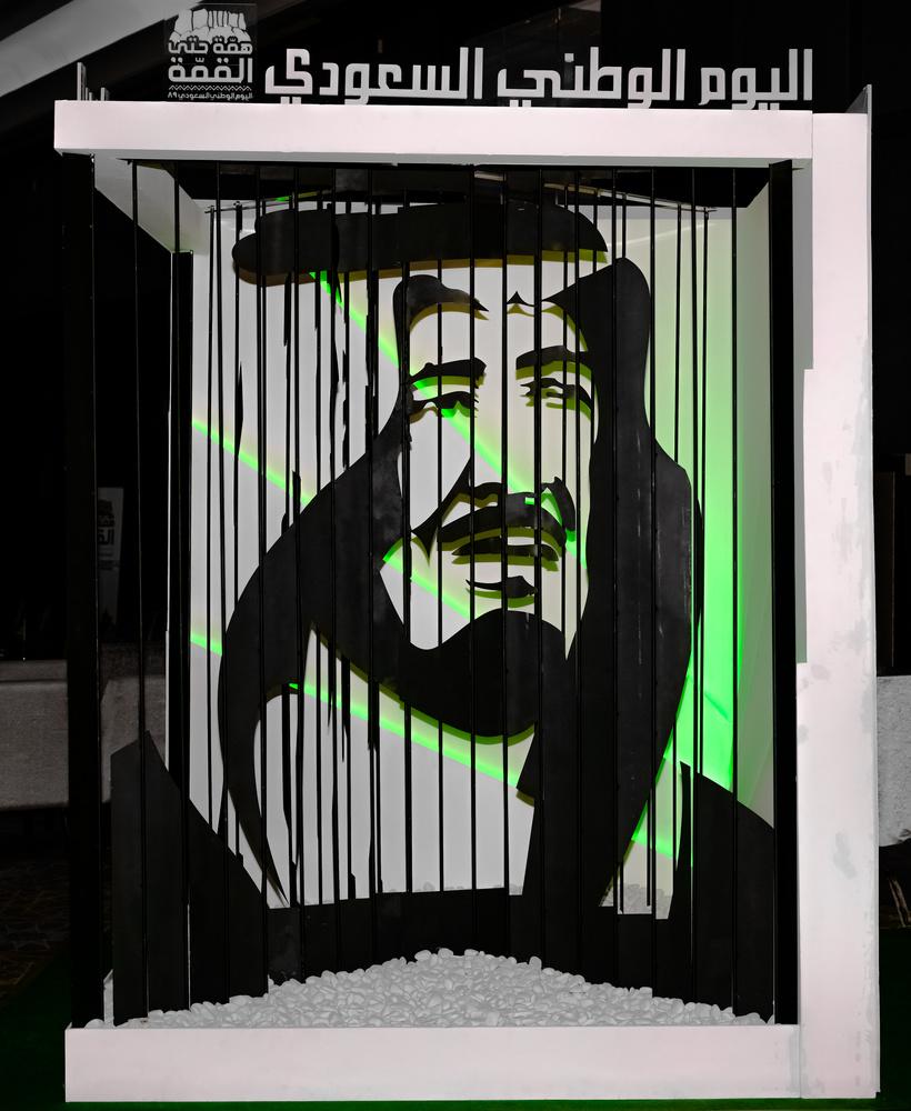 King Salman by YASSER MOHAMMAD