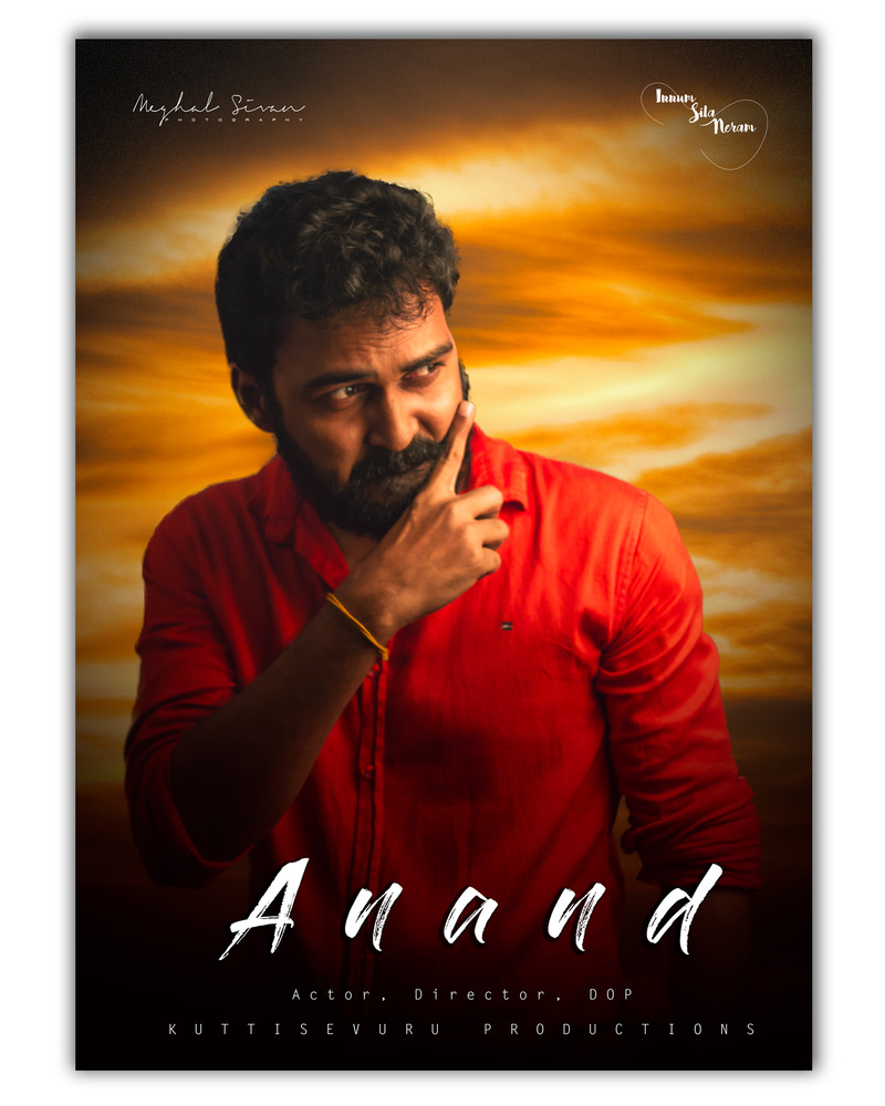 Anand by Meghal Sivan