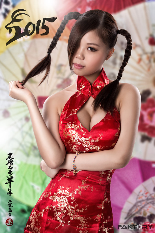 Happy Chinese New Year to all Fstoppers ! by Image Faktory