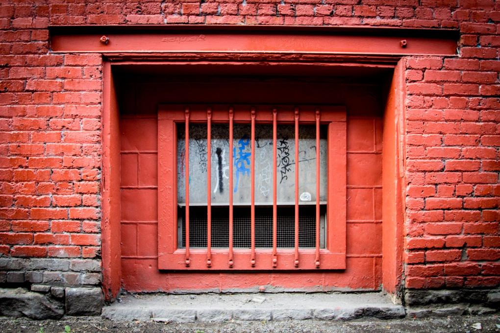Graffiti Window by Rob Miller