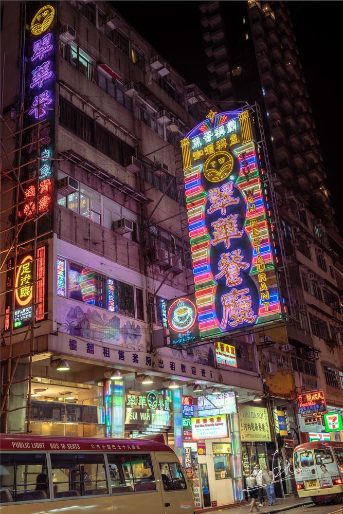Neon by Ko Eto