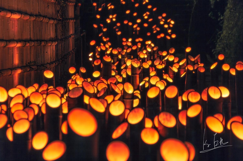 Lantern by Ko Eto