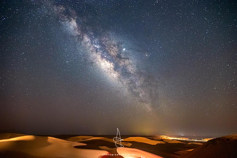 UAE Milky way by Imran Mirza