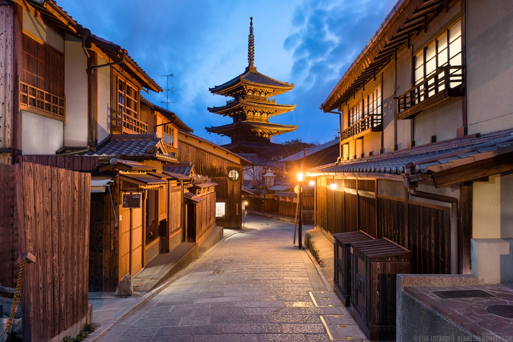 The Soul Of Kyoto by Elia Locardi