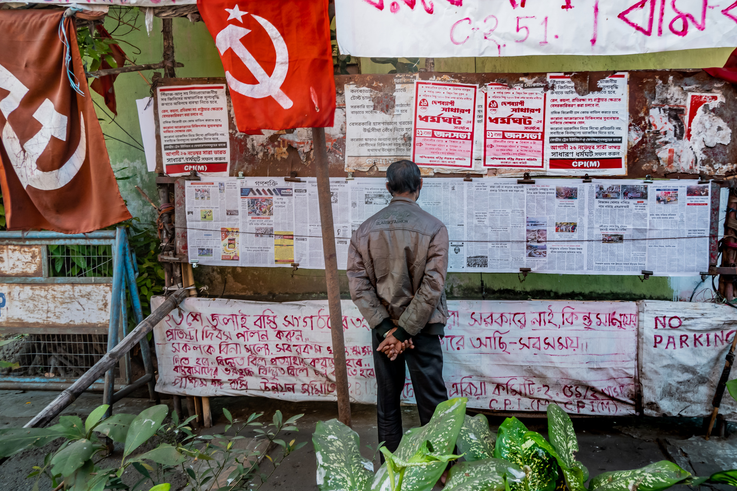The fall of Communism in Calcutta by Ayan Bhattacharya