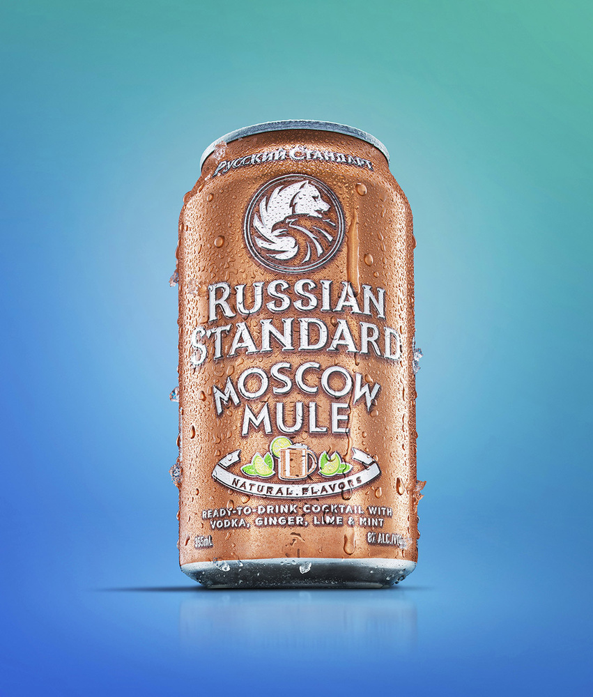 RSV Moscow Mule Spring 2019 by Yechiel Orgel