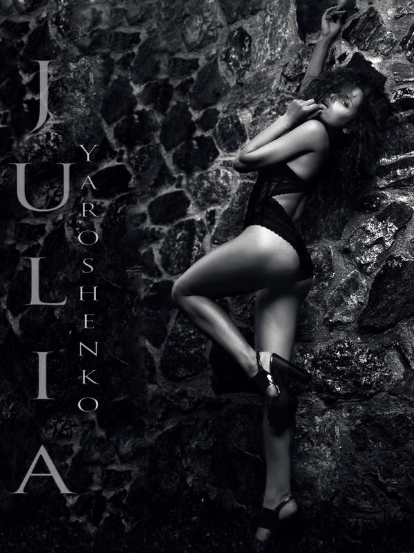 Julia2 by Rafael Garci