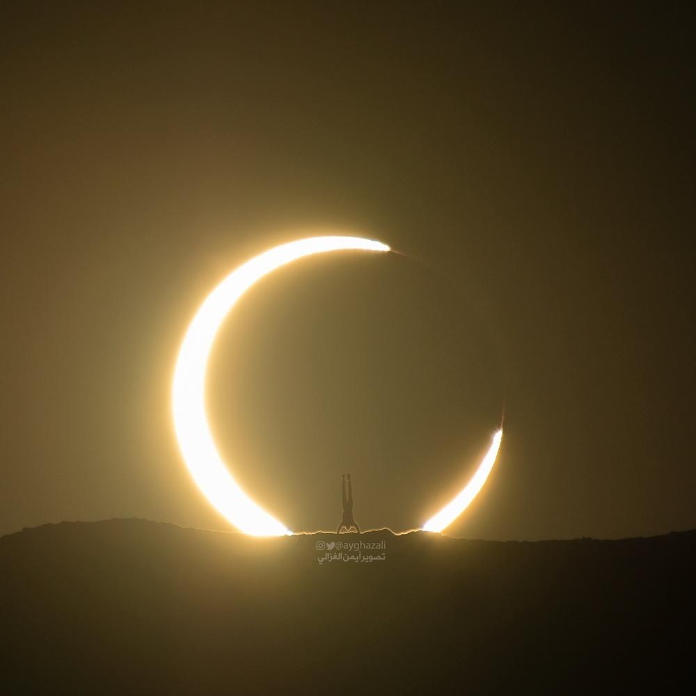 Eclipse by Aiman Al-Ghazali