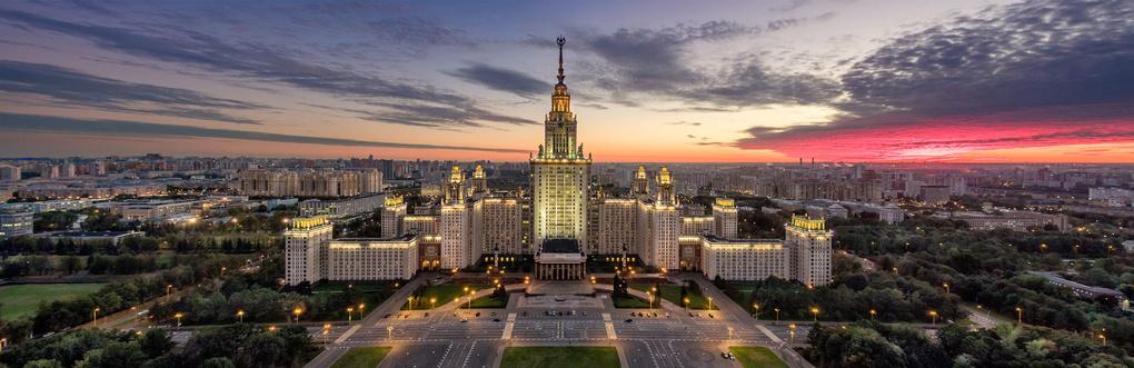 Moscow State University by Vadim Sherbakov