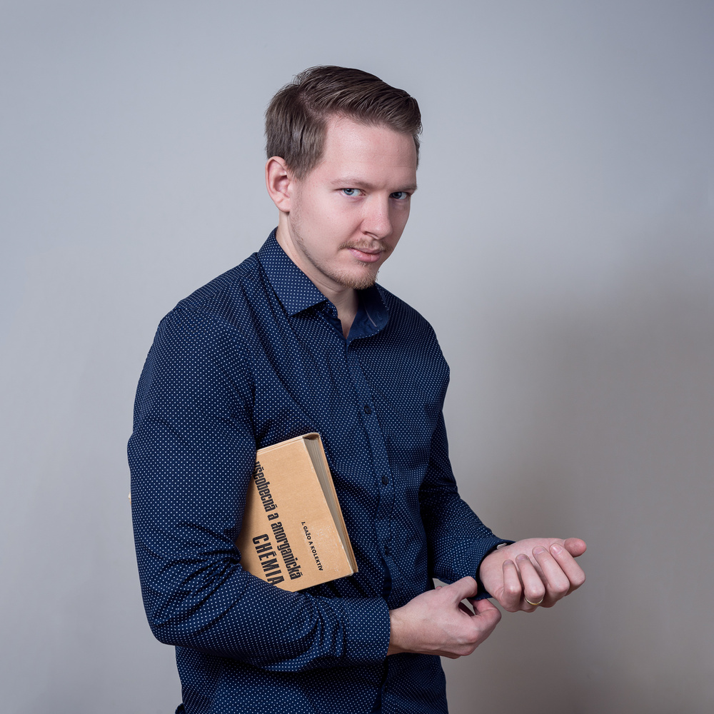 Portrait by Adam Plesník