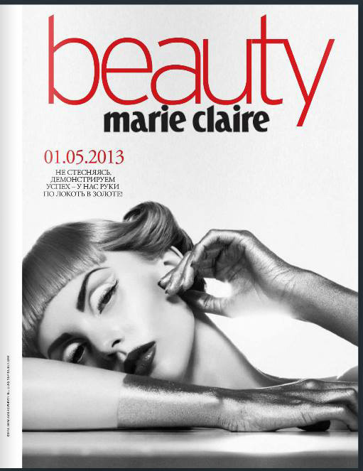 Marie Claire Russia by Anna Dabrowska