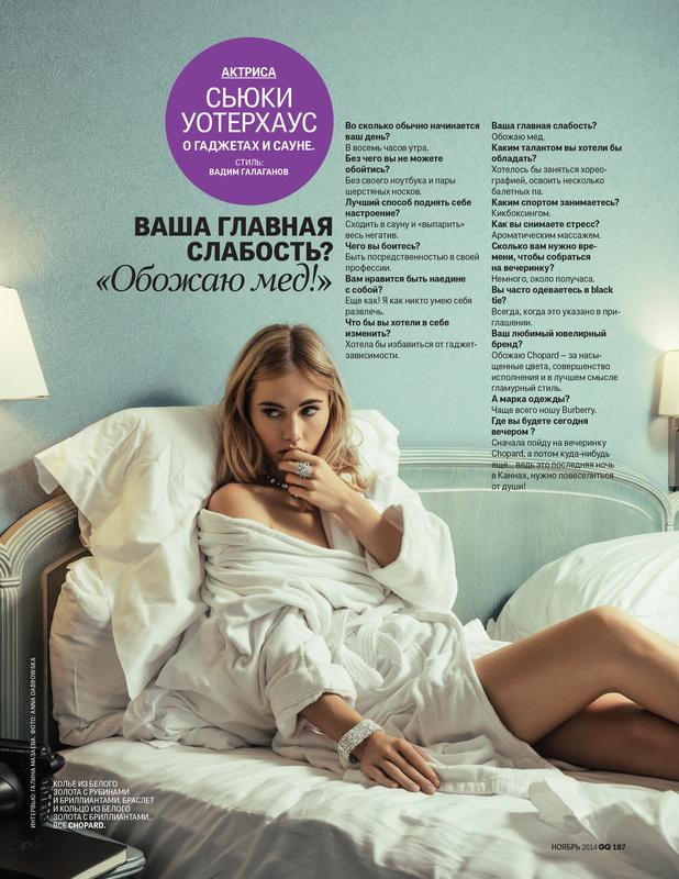 GQ russia by Anna Dabrowska