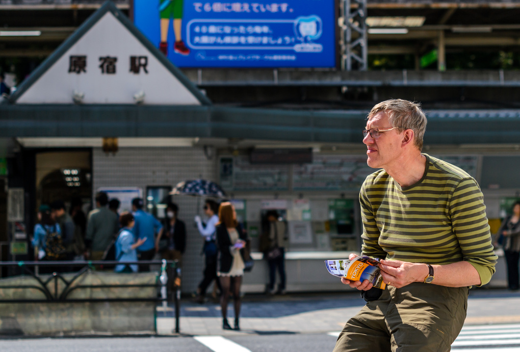 The Tourist, Harajuku, Tokyo by Alexander Roan