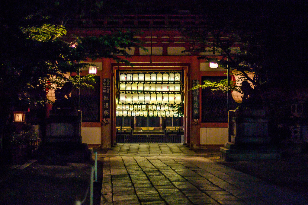 Kyoto at Night by Alexander Roan