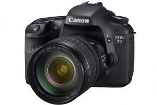 Magic Lantern Team Cracks The Canon 7D