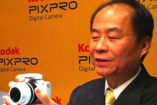 Kodak-Branded PixPro S1 Camera: Will It Help?