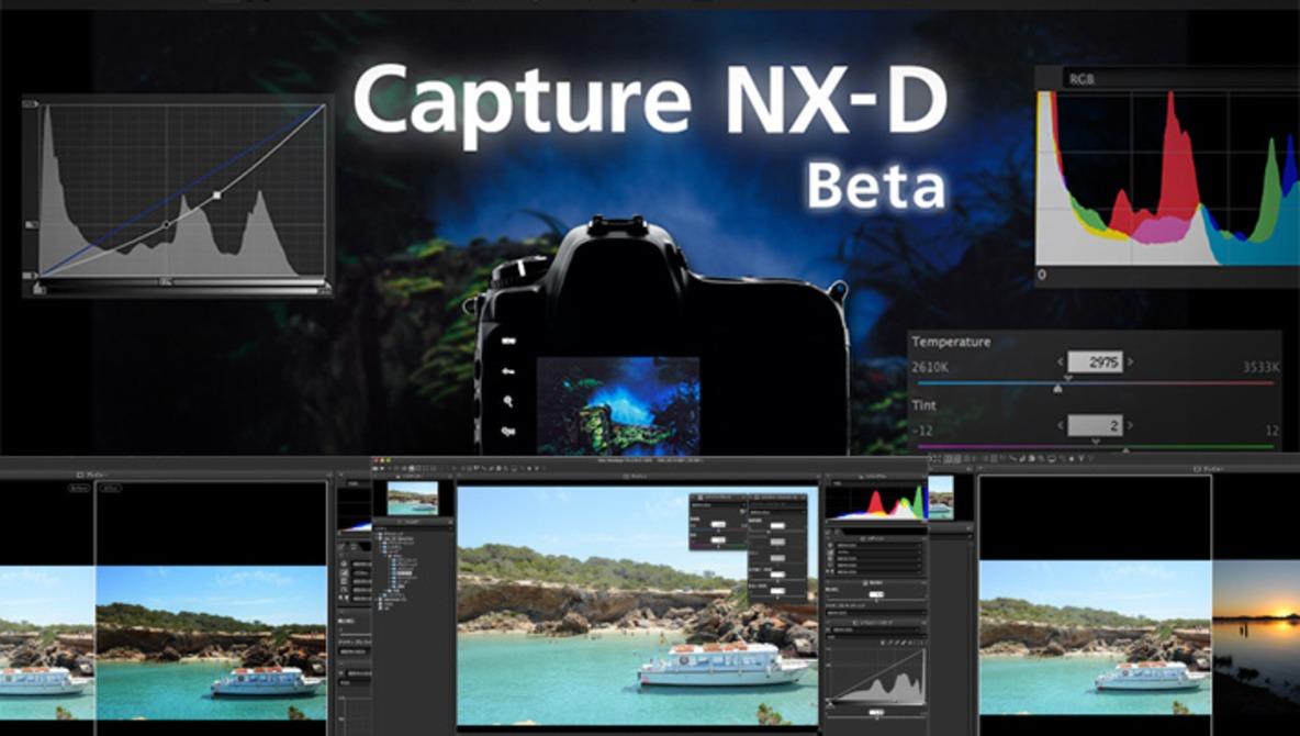 New nikon capture nx d raw processing software fstoppers new nikon capture nx d raw processing software baditri Gallery