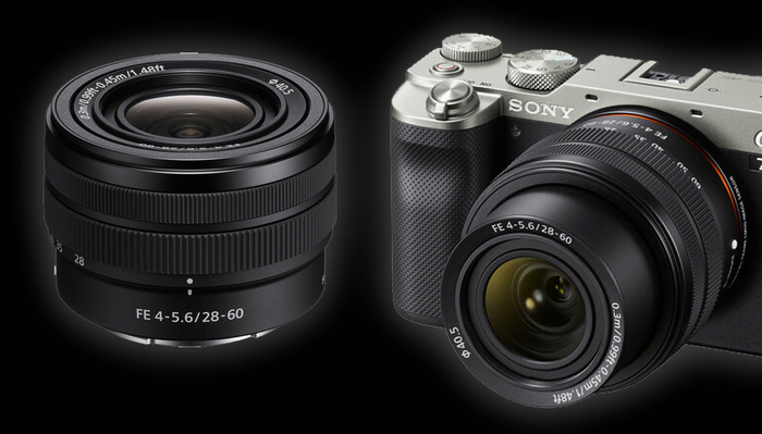 Is This Sony's Worst Lens?
