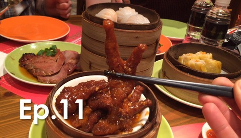 Eating Chicken Feet in Singapore with Elia Locardi P.T.W. Ep. 11