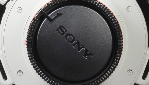 Are These Our First Hints at More Sony Prime Supertelephoto Lenses on the Way for Mirrorless?